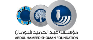 shoman-foundation-logo